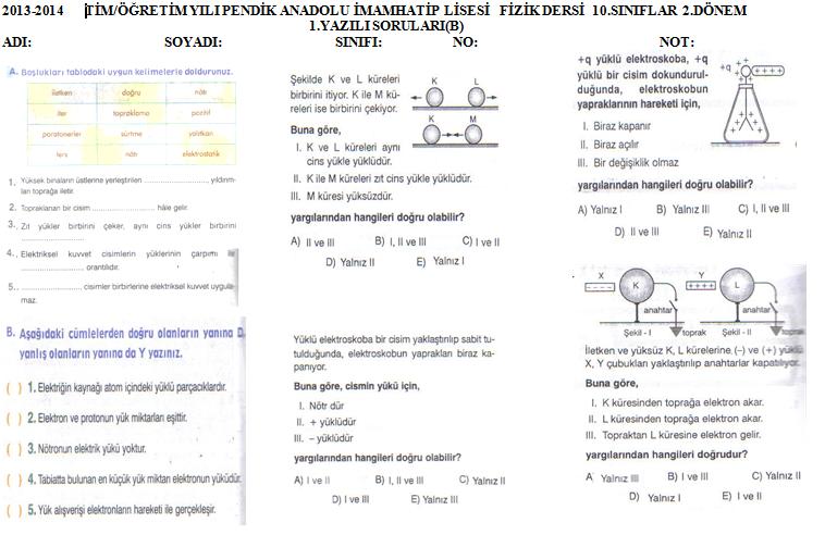 10fizikk
