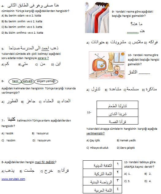2017 2018 7 Sınıf Arapça Dersi 2 Dönem 1 Yazılı Soruları