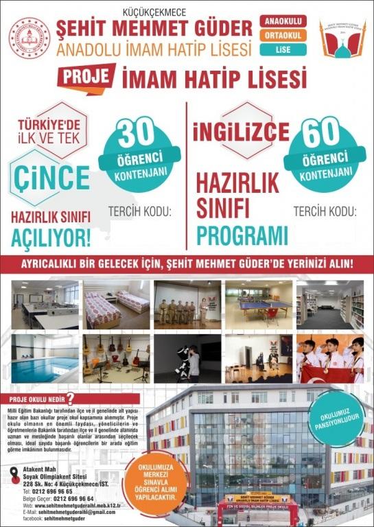 Şehit Mehmet Güder Anadolu İmam Hatip Lisesi