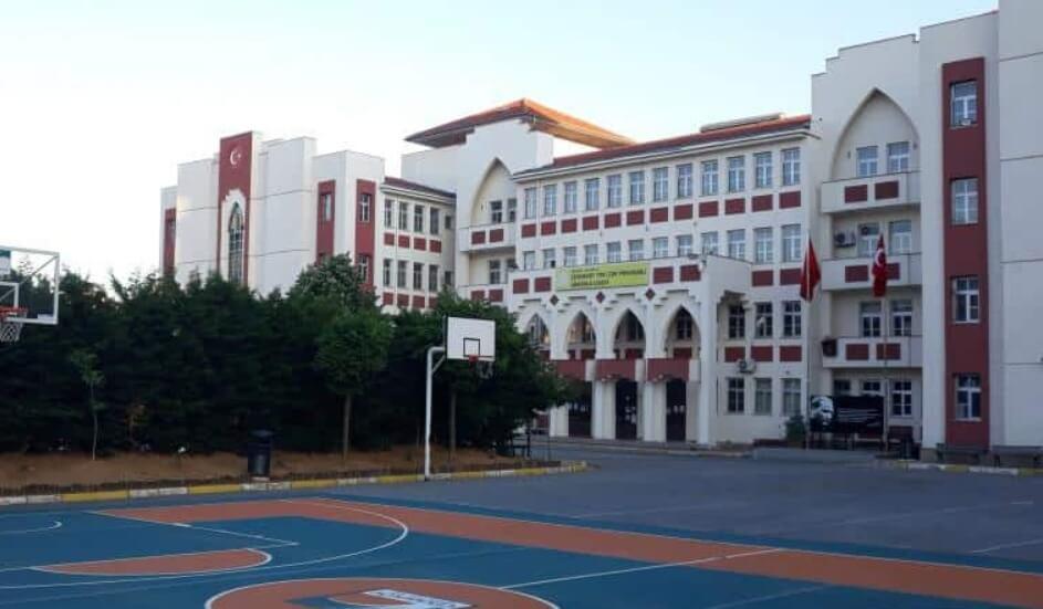 Çekmeköy TOKİ Çok Programlı Anadolu Lisesi (AL)