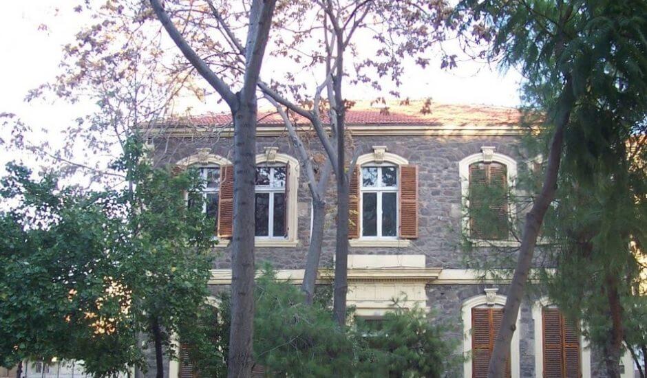 Konak Alsancak Nevvar - Salih İşgören Mesleki ve Teknik Anadolu Lisesi