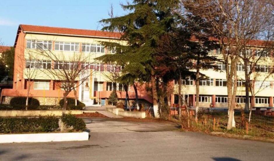 80 Yıl Cumhuriyet Anadolu Lisesi