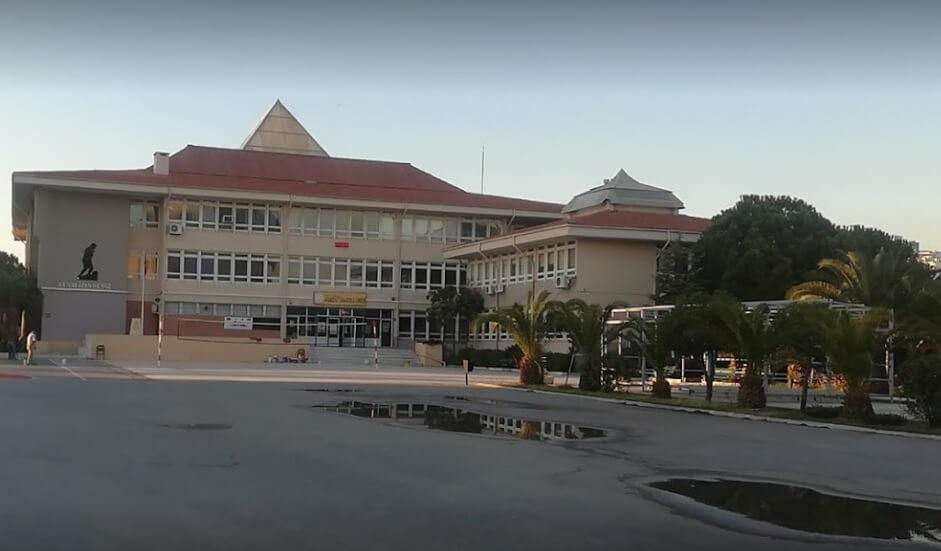 Karşıyaka Atakent Anadolu Lisesi