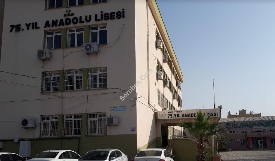 75.Yıl Anadolu Lisesi